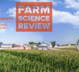 Ohio State - Farm Science Show